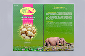 DRIED CRISPY LOTUS SEEDS /160g.-[ROASTED LOTUS SEEDS SNACK]